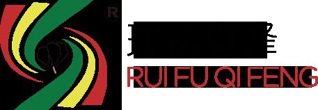 Logo | Ruifu Qifeng Towel Industrial