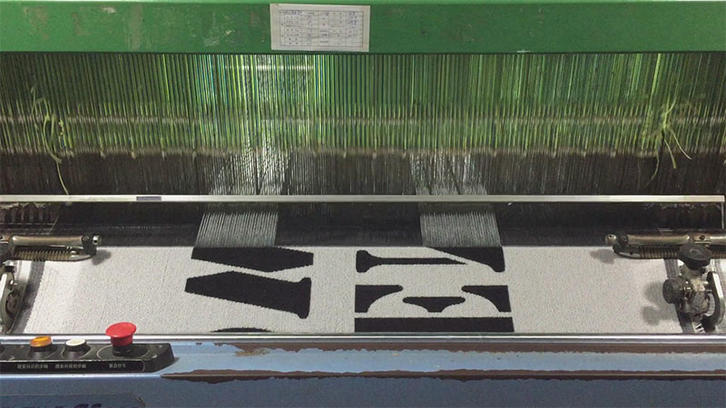 Weaving jacquard towel with letter.(2)