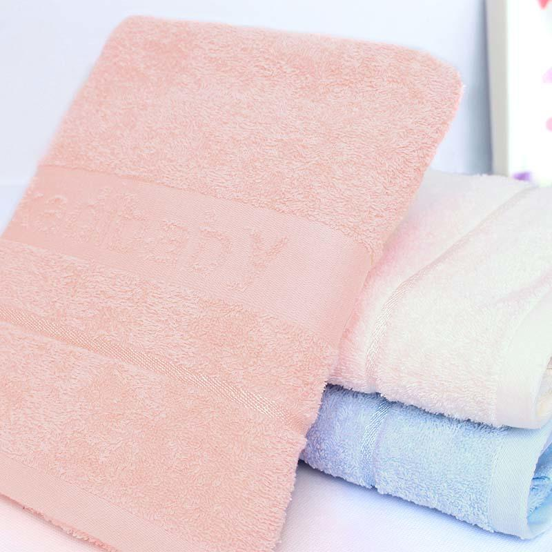 Cotton Baby Towel - QF-017(D1012)