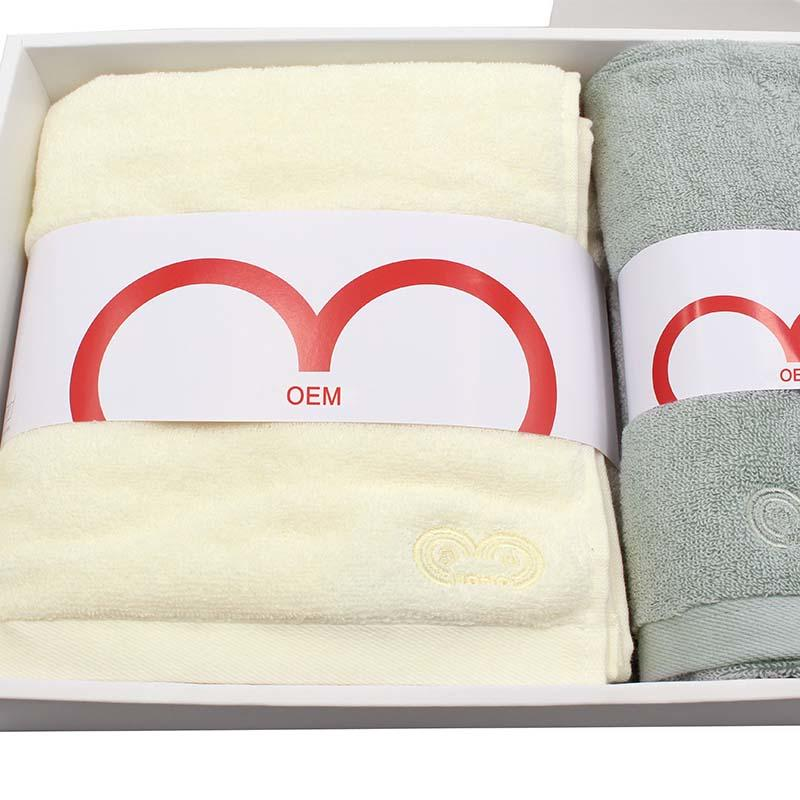 Custom Luxury  Gift Cotton  Towel
