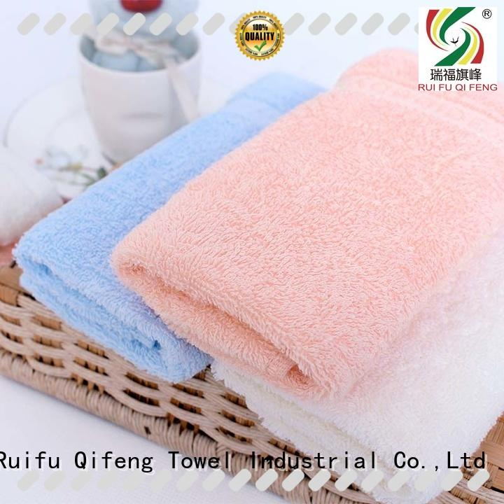 Ruifu Qifeng series baby bath towels manufacturer for kindergarden