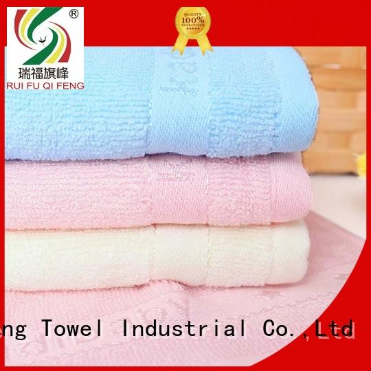 Ruifu Qifeng children newborn baby towel online for kindergarden
