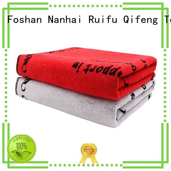 Ruifu Qifeng good quality custom beach towels directly price for swimming