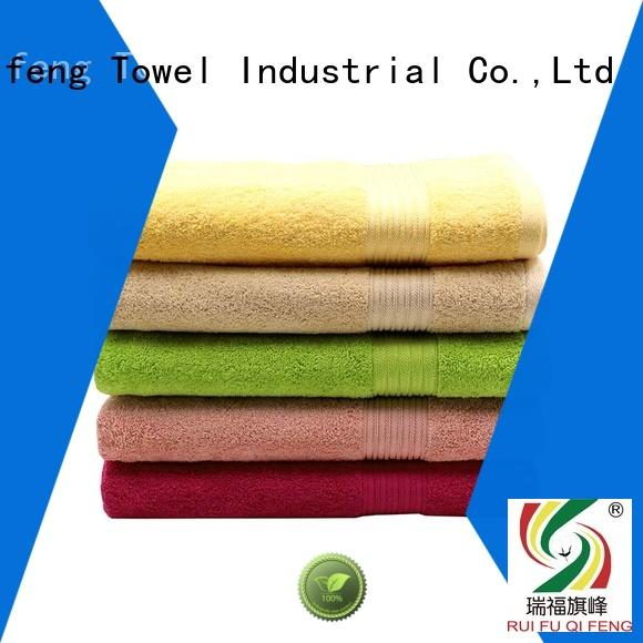 Ruifu Qifeng good quality personalized beach towels wholesale for home