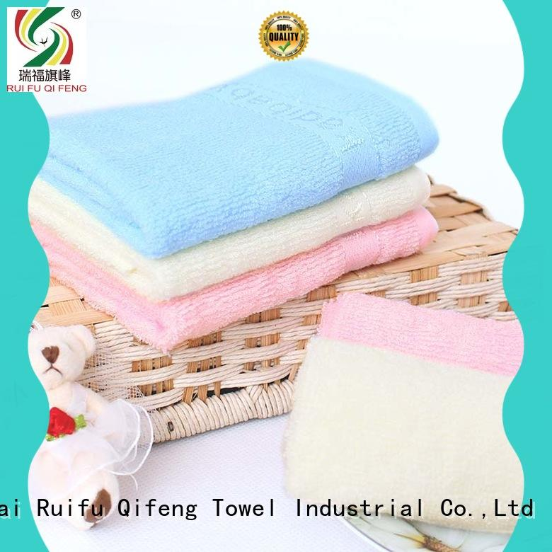 Ruifu Qifeng personalized baby towels online manufacturer for hotel