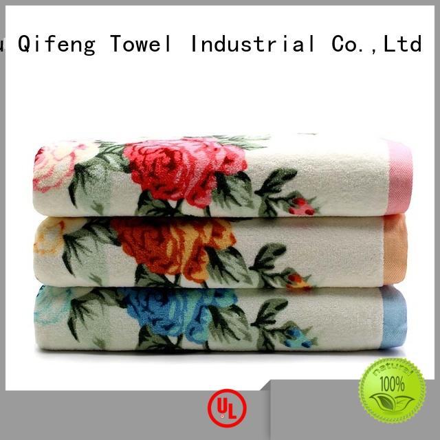 Ruifu Qifeng bamboo towel set series online for home