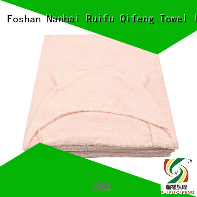 Ruifu Qifeng qf020d894 bamboo baby hooded towel manufacturer for kindergarden