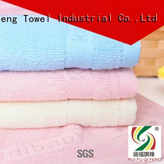 Ruifu Qifeng toddler personalized baby towels manufacturer for hospital