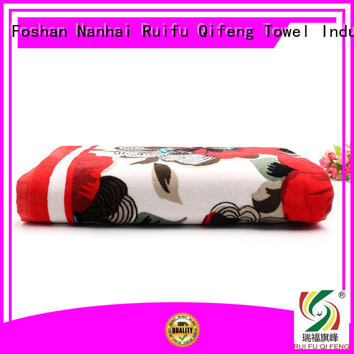 Ruifu Qifeng professional personalized beach towels wholesale for home