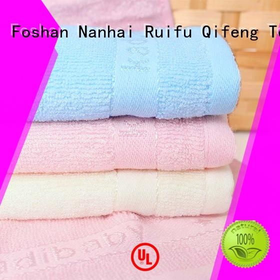 Ruifu Qifeng customized baby towel series promotion for hospital