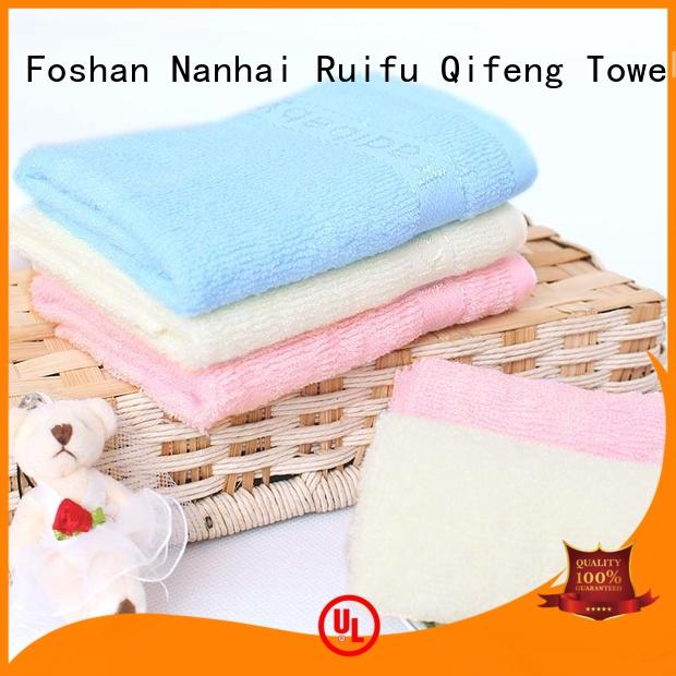 Ruifu Qifeng qf023d1013 baby towel series promotion for hotel