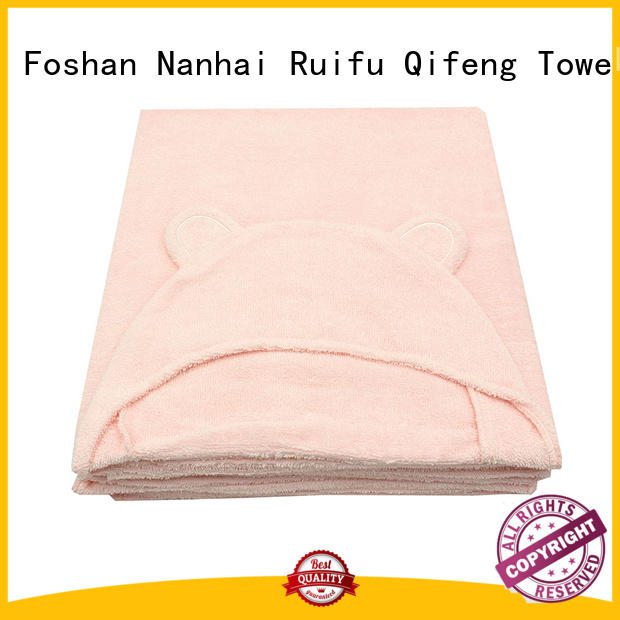 Professional Toddler Bath Towels Hooded Towel - QF-012(F288 Terry)