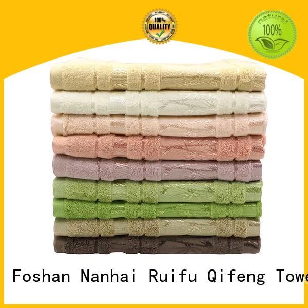 Ruifu Qifeng soft bath towel series sets for home
