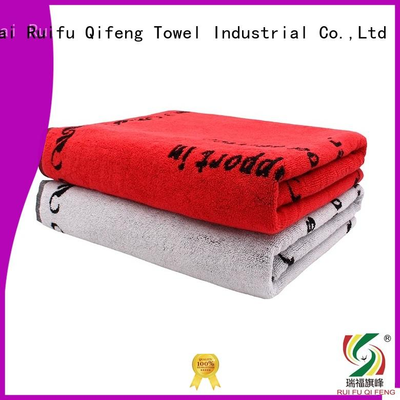 beach large beach towels directly price for beach Ruifu Qifeng