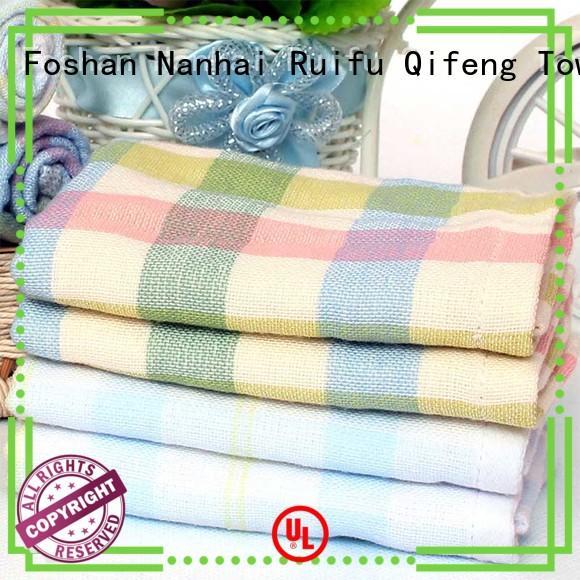 Ruifu Qifeng customized baby towel series supplier for kindergarden