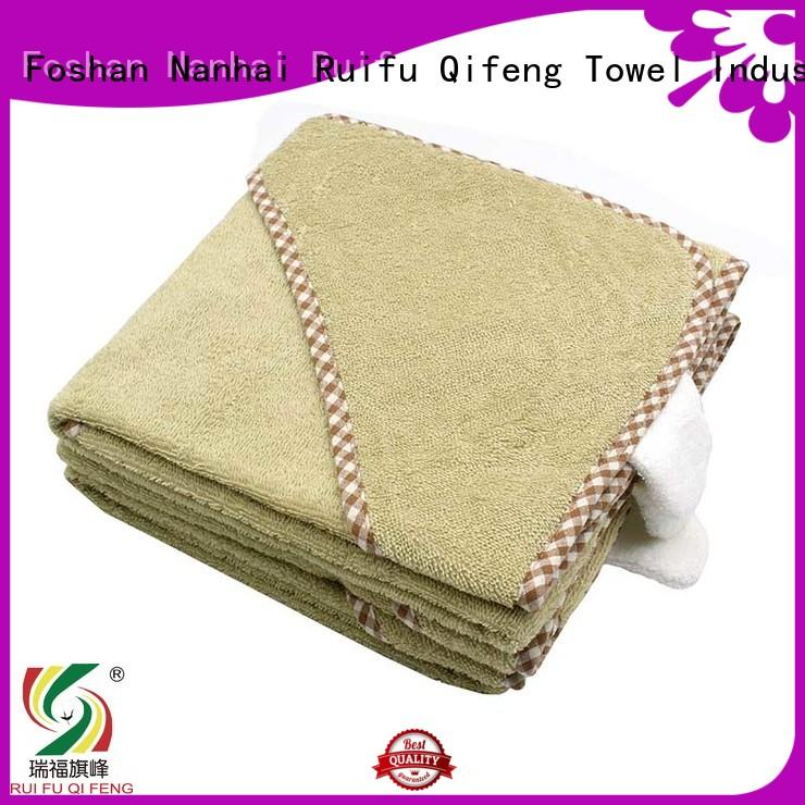 Ruifu Qifeng safe baby towel series promotion for home