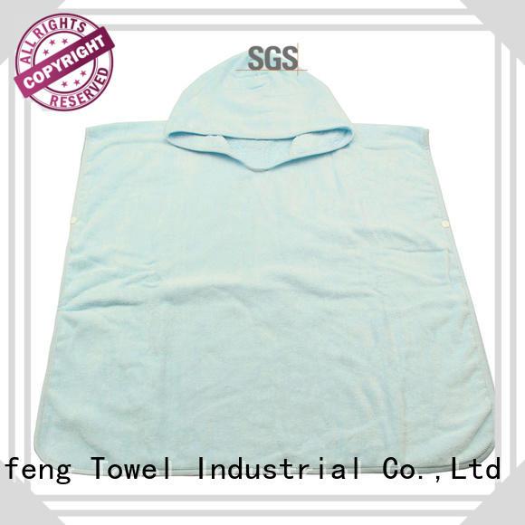 Ruifu Qifeng natural baby towel series online for hotel