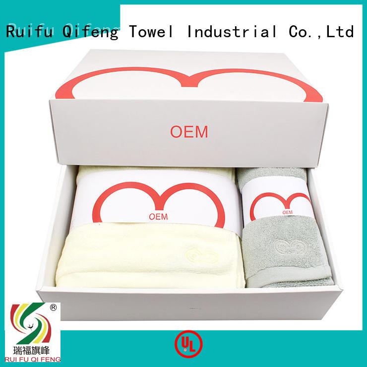 gift best drying towel sets for club Ruifu Qifeng