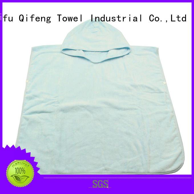 Ruifu Qifeng fiber baby towels online online for hospital