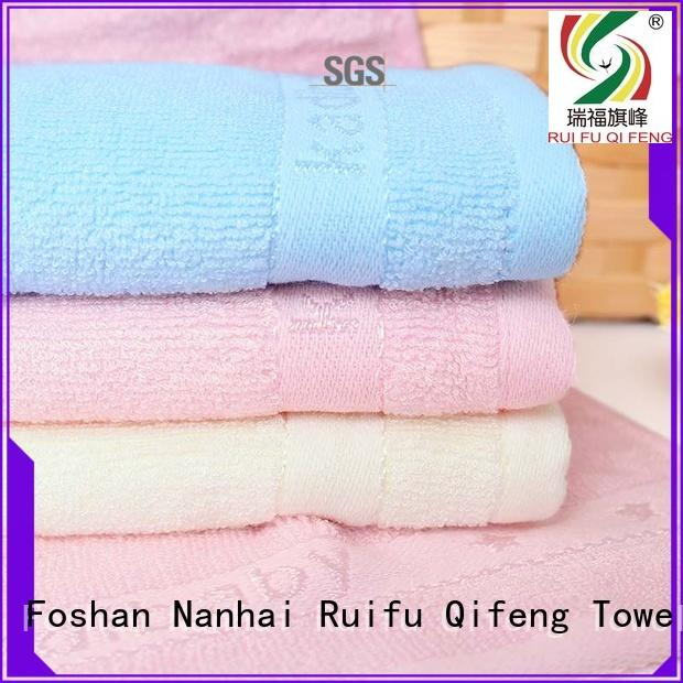 Ruifu Qifeng soft infant bath towels promotion for hospital