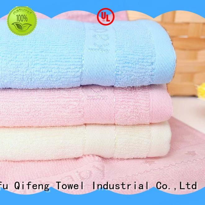 Ruifu Qifeng customized soft baby towels toddler for hospital