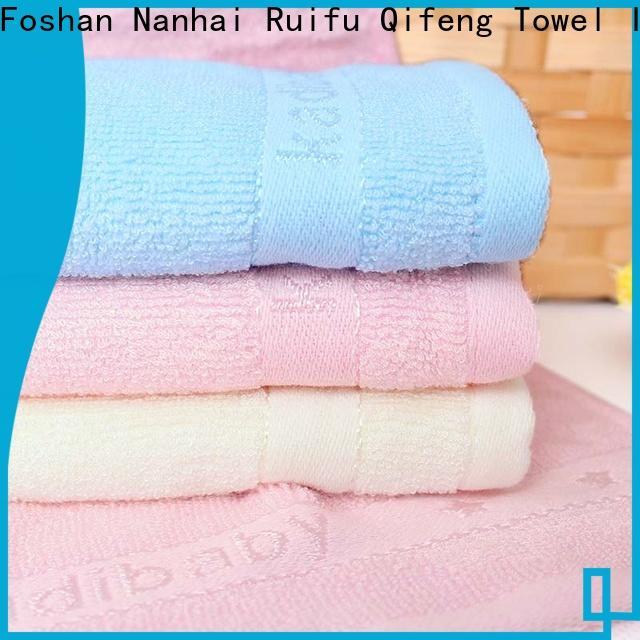Ruifu Qifeng children baby poncho towel online for home